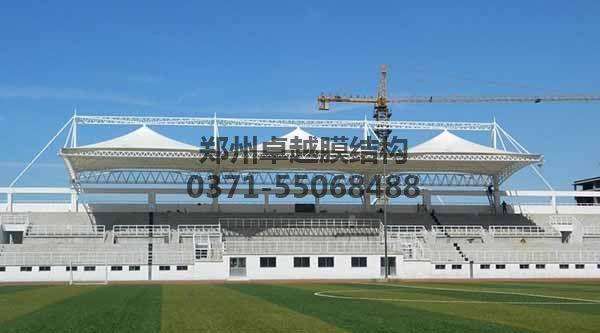 体育场/操场看台膜结构看台实例五