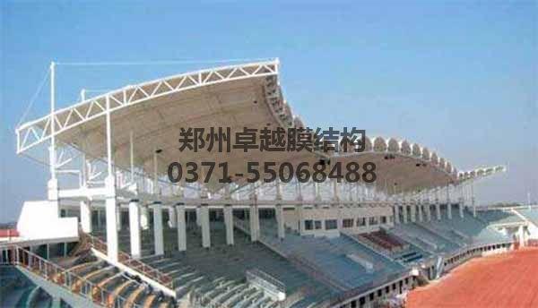 体育场/操场看台膜结构看台实例二