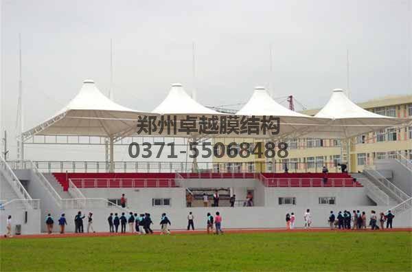 体育场/操场看台膜结构看台实例四
