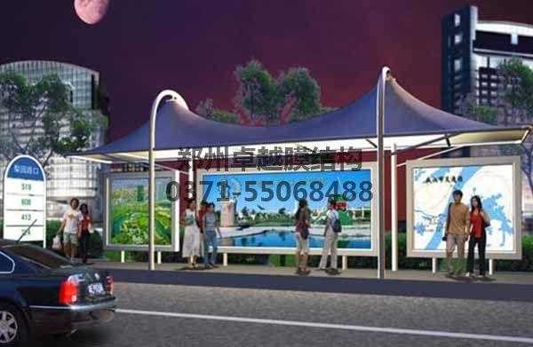 公交展台膜结构设计三