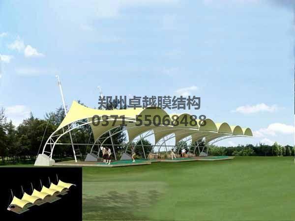高尔夫发球台罩棚设计赏析二