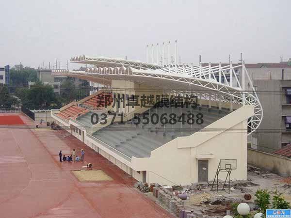 体育场/操场看台膜结构看台实例一