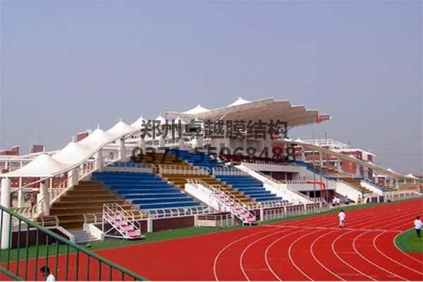 体育场/操场看台膜结构看台实例三