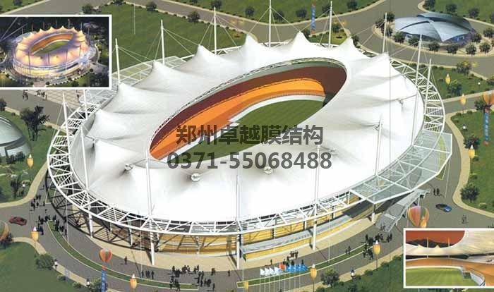 体育场馆膜结构设计图