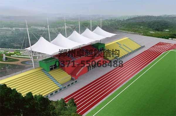 体育场/操场看台膜结构看台设计赏析