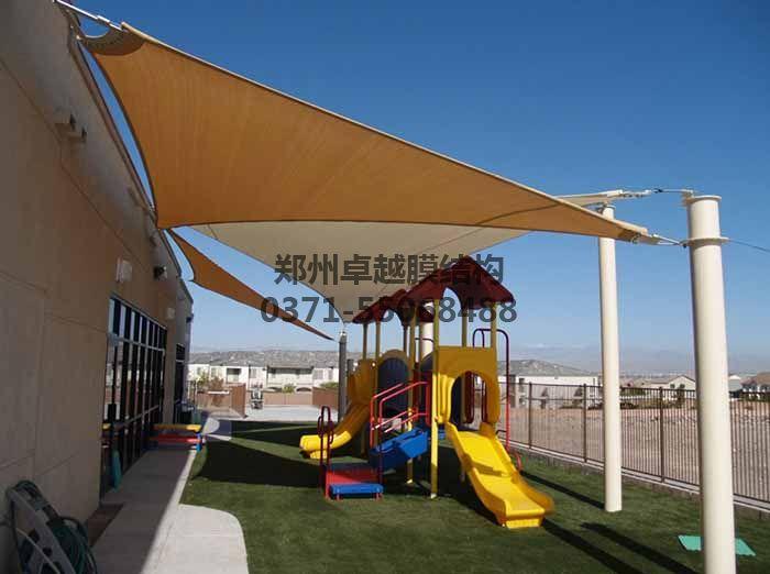 幼儿园游乐场膜结构遮阳篷