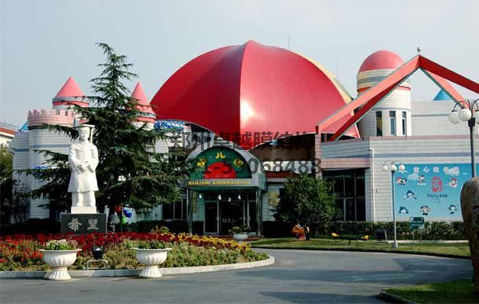 幼儿园整体膜结构屋顶
