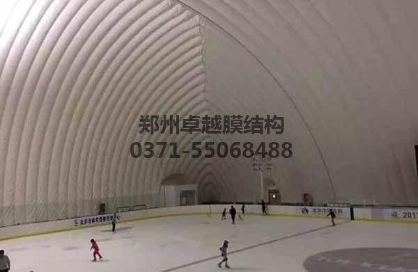 充气膜滑冰场