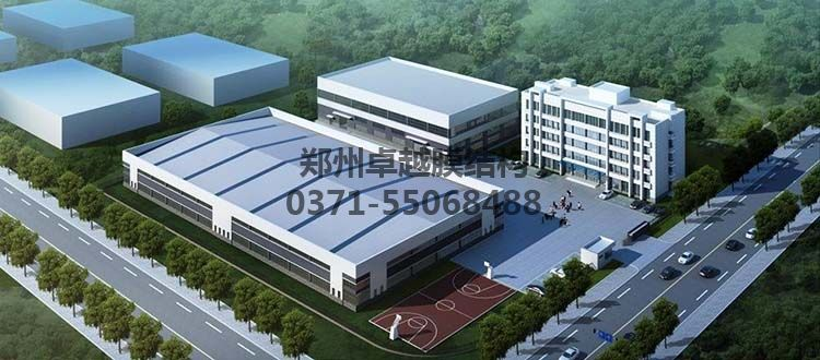 郑州卓越膜结构工程有限公司厂区效果图