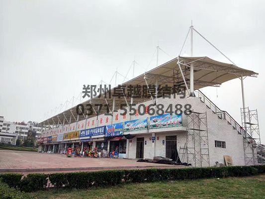 新安县体育场膜结构看台背面