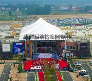 郑州奥特莱斯膜结构屋顶