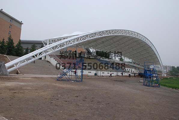 三门峡工学院膜结构看台