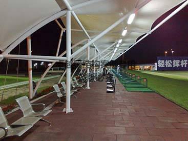 沈阳沈水湾高尔夫球场发球台罩棚