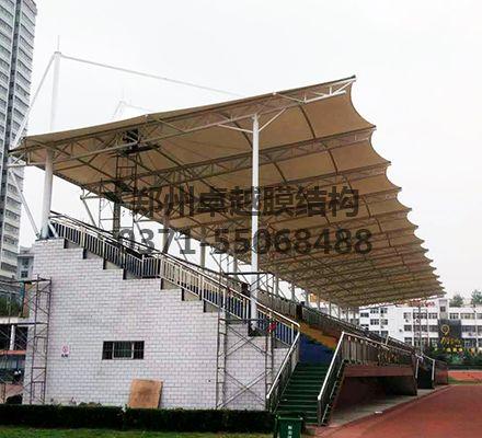 新安县体育场膜结构看台正面