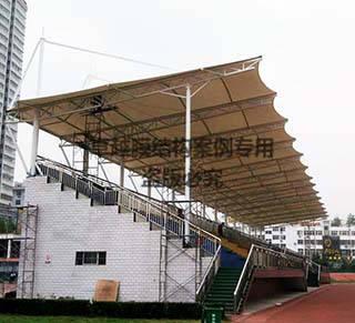 洛阳新安县体育场膜结构看台