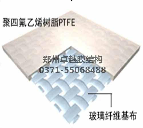 PTFE膜材结构图