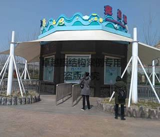 方特水上乐园充值区膜结构膜结构遮阳棚