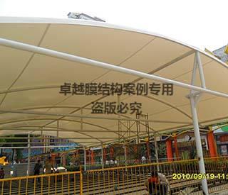 武汉水果湖儿童乐园膜结构遮阳棚