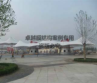 天津武清凯旋门游乐园膜结构项目