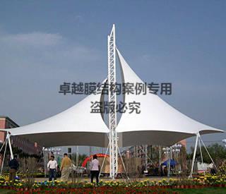 沈阳丁香湖广场膜结构景观