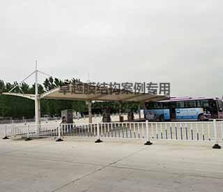 许昌东站膜结构充电站膜结构车棚