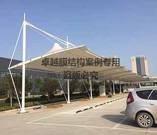 宇通客车郑州二工厂班车充电站膜结构车棚