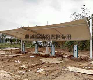 亳州高速公路服务区充电站膜结构车棚