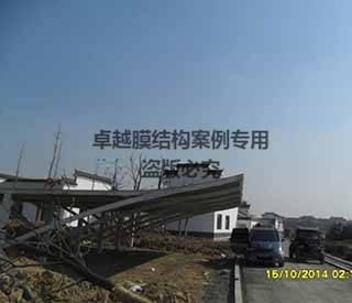 安徽宣城镜湖公园游览车充电站膜结构车棚