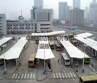天津火车站公交站台膜结构