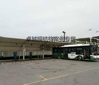 安康汽车站充电站膜结构车棚