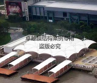 上海世博园水门码头膜结构遮阳棚