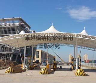 唐山公路港物流园大门膜结构雨棚