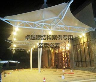 广州天河区临江大道海米堡鲜酒店大门膜结构雨棚