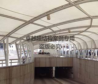 天津火车站地下车库出入口膜结构雨棚