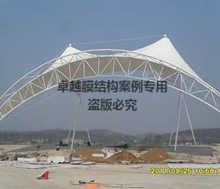 辽宁抚顺月牙湾景区大门膜结构雨棚