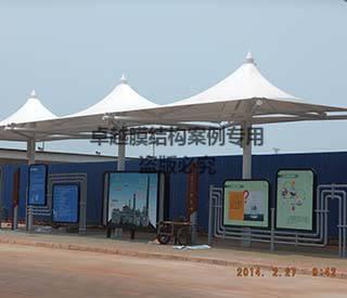 海口中石油炼油厂公交站台膜结构遮阳棚