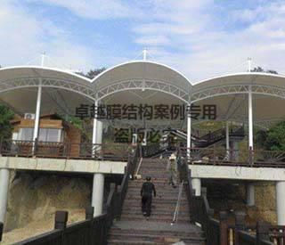 湖南郴州中心公园大门入口膜结构雨棚