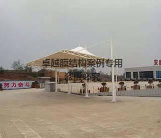 安康江北区公交停靠站台膜结构遮阳棚