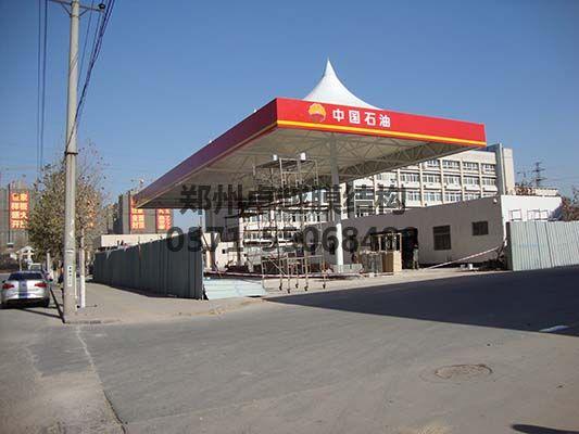 中国石油郑州66加油站膜结构顶棚