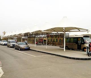 三门峡高铁南站公交站台膜结构遮阳棚