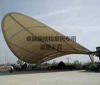 西安植物园大门膜结构雨棚