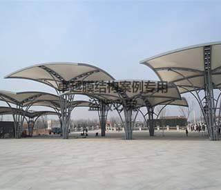 西安世界园林博览会大门膜结构景观