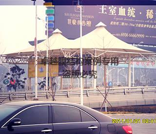 新郑机场收费亭膜结构顶棚