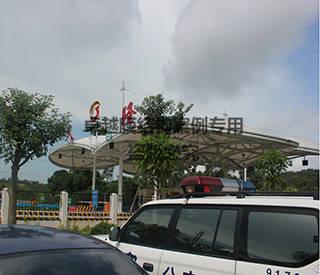 广西久隆收费站膜结构顶棚