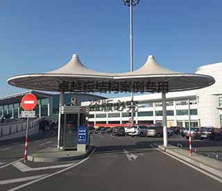 大连机场收费厅膜结构罩棚顶棚