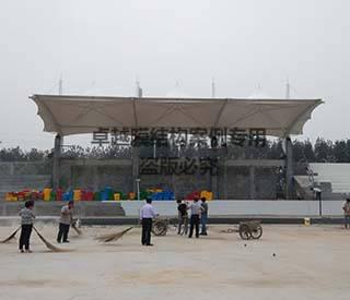 商丘睢县新区中学操场膜结构看台