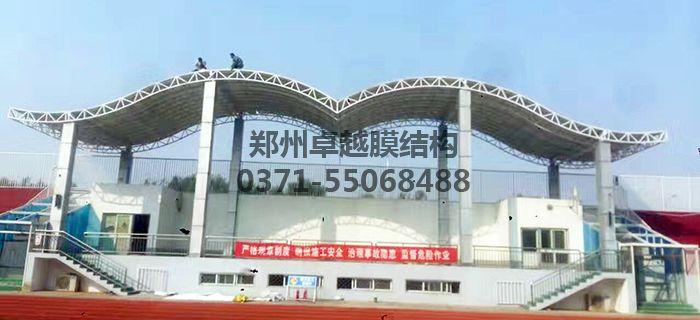 北京大兴二职操场看台膜结构