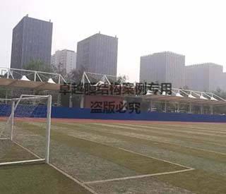 北京房山区长阳中学操场看台膜结构