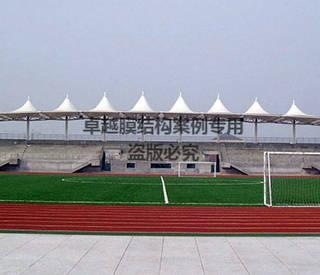 沈阳二中体育场看台膜结构