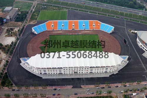 沈阳农业大学体育场膜结构
